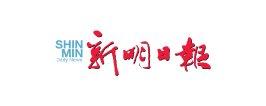 2019 09 25 Artse Website Partnerships Collaboration Xinmin Daily