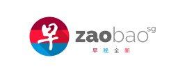 2019 09 25 Artse Website Partnerships Collaboration Zaobao