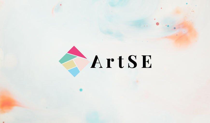 Artse Brandvideo Thumbnail